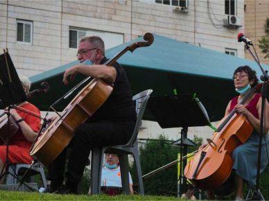 Симфонический оркестр провёл концерты в парках районов юд и юд-гимель