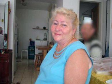 Полиция Израиля поймала убийцу Клары Рабин
