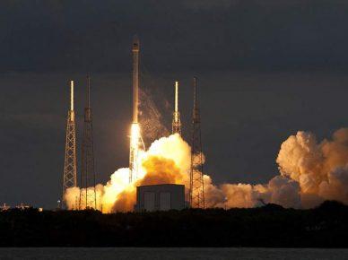 Рядом с Ашдодом успешно запущен в космос спутник-шпион «Офек-16»