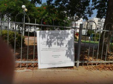 Ортодоксальная организация снова просит выделить общественную землю в районе вав