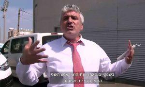 """Полиция Израиля закрыла дело против организации """"Хесдей Арье"""", созданную Ави Амсалемом"""