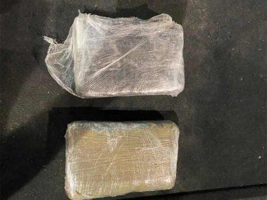 Большой улов полиции: наркотики стоимостью в 4 миллиона шекелей
