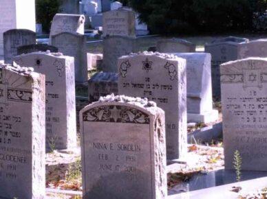 Спустя 58 лет фабрика по изготовлению памятников на кладбище Ашдода будет снесена