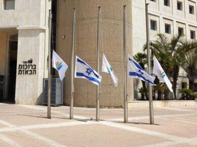 В память о погибших на горе Мерон: приспущены флаги на площади муниципалитета